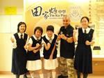 Highlight for Album: 08 - 04 - 10 基督徒學生團契聚會 - 烈火雄心 ( 嘉賓:「消防超人」許培道先生 )