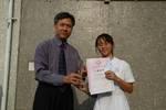 Highlight for Album: 08 - 10 - 03  慶祝中華人民共和國成立59周年學生徵文比賽