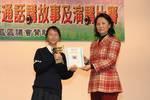 Highlight for Album: 08 - 12 - 06 北區中學聯校普通話比賽2008
