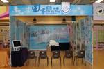 Highlight for Album: 08 - 12 - 20 升中導航-北區中學聯校展覽