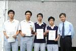 Highlight for Album: 09 - 05 - 08 Hong Kong & Macao Straw Competition (held by H.K. City University)