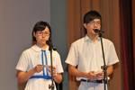 Highlight for Album: 09 - 09 - 01 田家炳中學2009-2010年度開學禮
