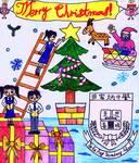 Highlight for Album: 09 - 12 - 17 視藝科聖誕校卡設計比賽