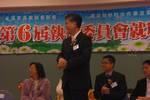 Highlight for Album: 09 - 12 - 19 北區家長教師會聯會就職典禮