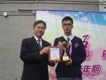 Highlight for Album: 10 - 03 - 30 中文科校外比賽獲獎
