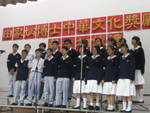 Highlight for Album: 2010 - 10 - 28 F.2 Choral Speaking Competition