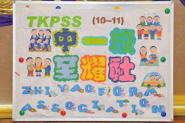 DSC_0035_FUNG.JPG