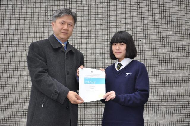 First Prize 5D Chan Ngai Sze