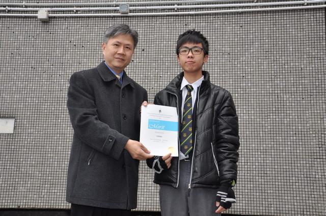 Third Prize 5D Chan Kai Chung