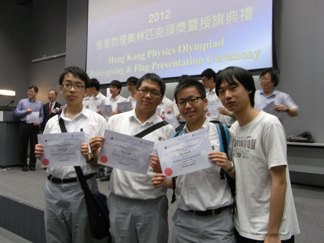 2012 - 06 - 02 Hong Kong Physics Olympiad Competition 2012.JPG