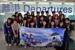 Highlight for Album: 2014 - 04 - 12 1314 VA Taipei F.5 Study Tour 1314 視藝科中五級文化藝術考察團