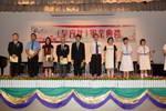 Highlight for Album: 2014 - 05 - 31 S.6 Graduation Ceremony 第十七屆至睿社畢業禮