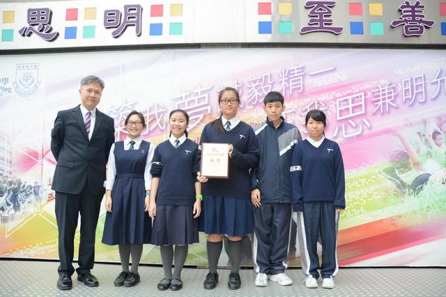 第七屆香江盃藝術節歌唱比賽初中合唱組金獎