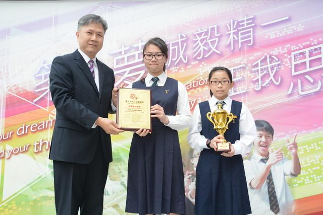 校園藝術教育中學組團體卓越表現獎