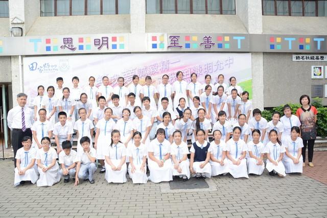 DSC_5638.JPG