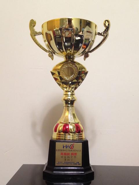 HKOI_award.JPG