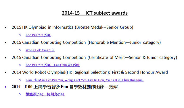 ICT Subject Awards 2014-15.jpg