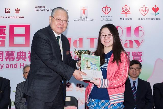 香港防癆協會全港學生防癆歌唱比賽1.jpg