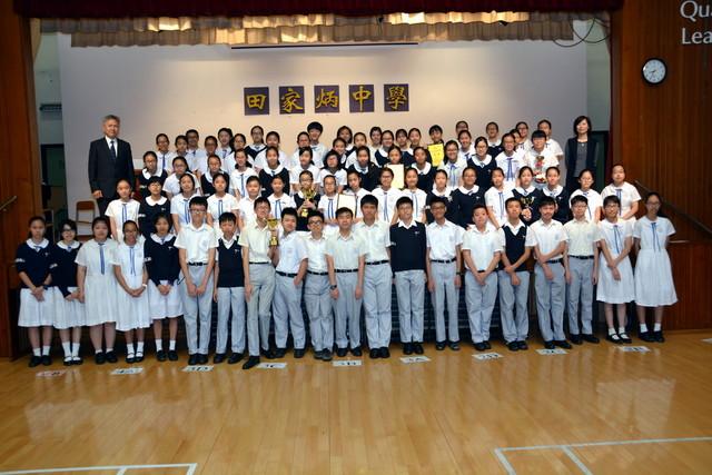 1 校外音樂比賽獲獎同學.JPG