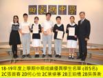 awards_82.png