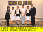 awards_83.png