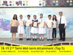 awards_112.PNG