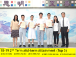 awards_113.PNG