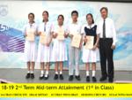 awards_115.PNG