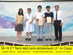 awards_116.PNG
