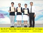 awards_117.PNG