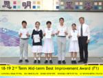 awards_118.PNG