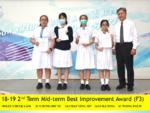awards_120.PNG