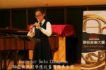 Highlight for Album: Hong Kong Joint Schools Music Competition 香港聯校音樂大賽