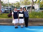 Highlight for Album: S1 Strive for excellence award scheme 中一卓越生活獎勵計劃