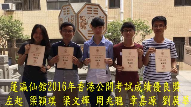 awards_10.png