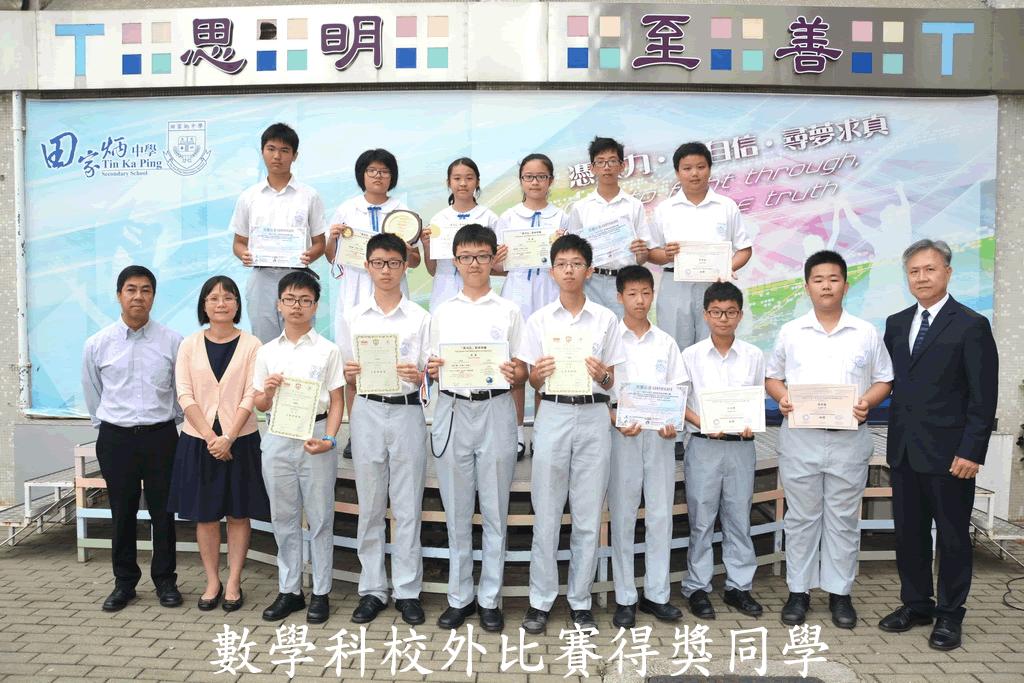 awards_25.png