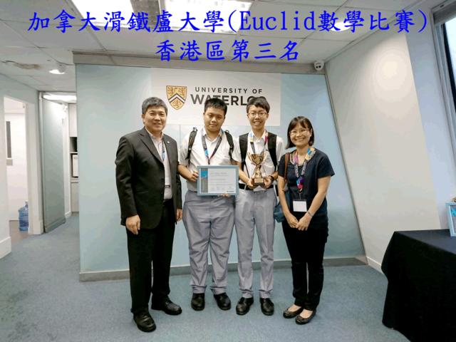 awards_28.png
