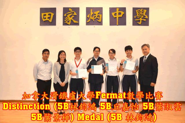 awards_59.png