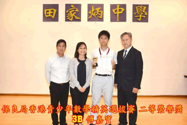awards_60.png