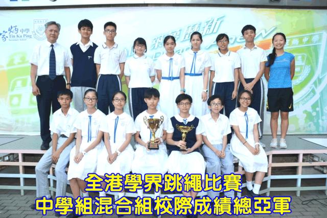 awards_71.png