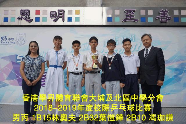 awards_109.png