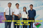 Highlight for Album: student achievement 榮譽榜 2018-2019