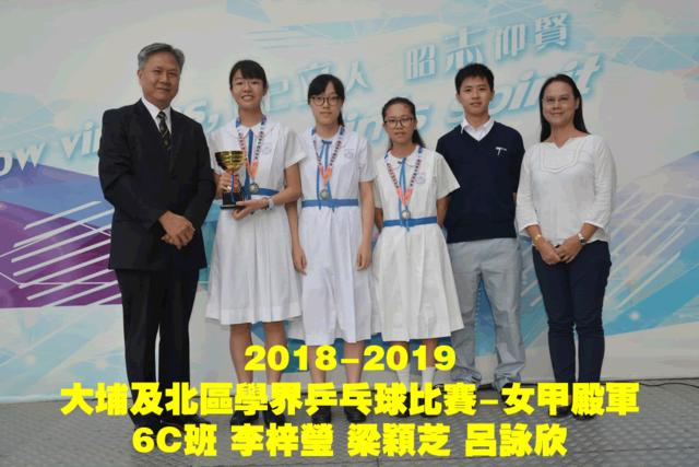 awards_78.png