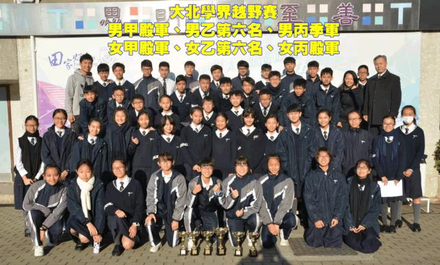 awards_89.png