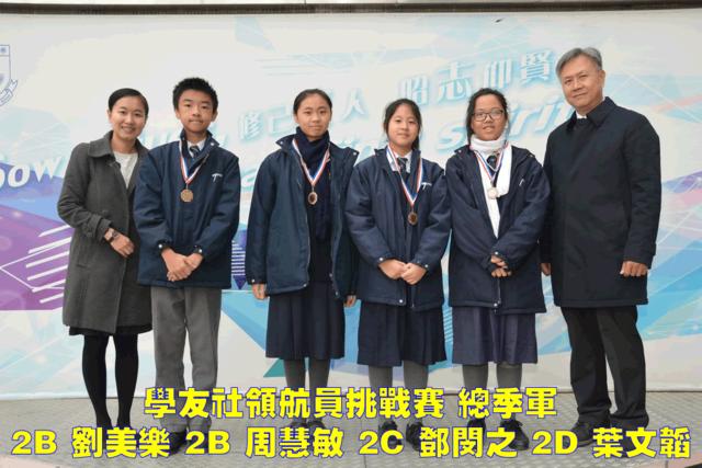 awards_91.png