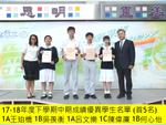 awards_61.png