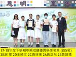 awards_62.png