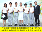 awards_63.png