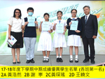 awards_65.png