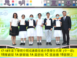 awards_67.png